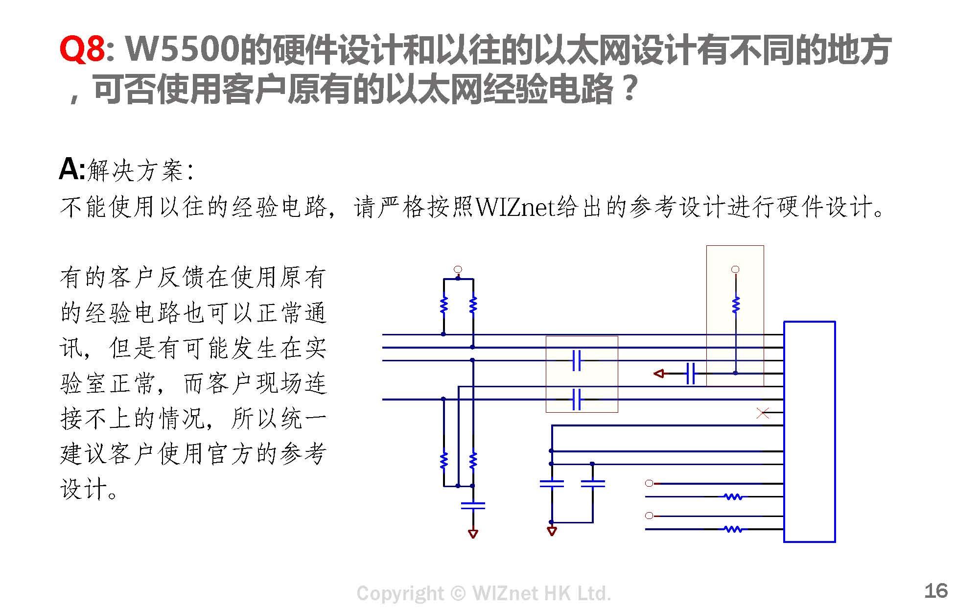 电路 电路图 电子 设计 素材 原理图 2000_1250